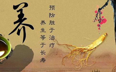 中医食疗与养生保健